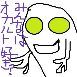 Cocolog_oekaki_2011_03_08_15_57