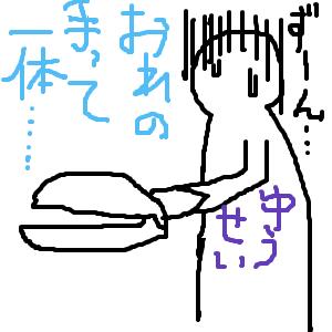 Cocolog_oekaki_2011_03_08_22_19