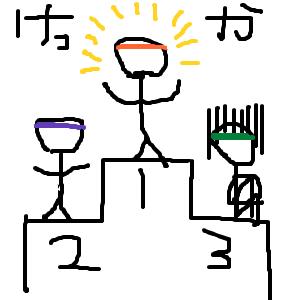 Cocolog_oekaki_2011_03_09_12_29