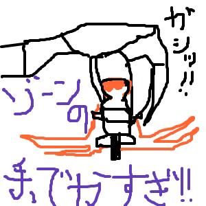 Cocolog_oekaki_2011_03_09_21_45