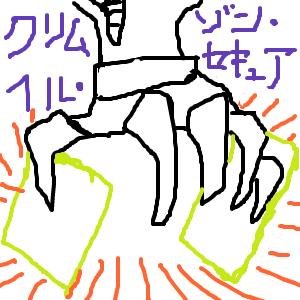 Cocolog_oekaki_2011_03_09_22_12