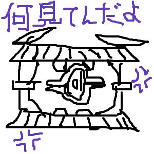Cocolog_oekaki_2011_03_09_22_27