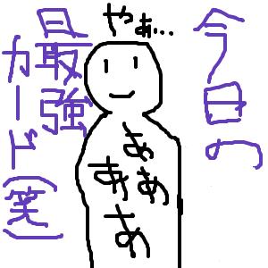 Cocolog_oekaki_2011_03_11_18_56