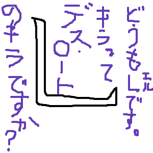 Cocolog_oekaki_2011_03_12_10_27