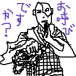 Cocolog_oekaki_2011_03_12_23_20