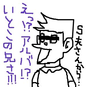 Cocolog_oekaki_2011_03_13_19_46