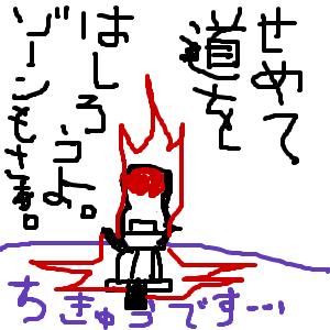 Cocolog_oekaki_2011_03_14_23_10