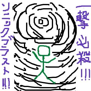 Cocolog_oekaki_2011_03_14_23_28