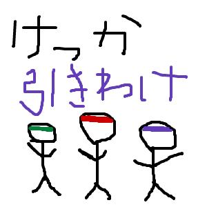 Cocolog_oekaki_2011_03_15_21_31