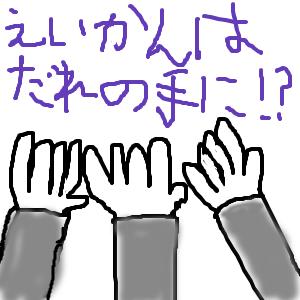 Cocolog_oekaki_2011_03_19_21_16