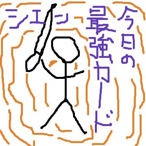 Cocolog_oekaki_2011_03_20_22_09