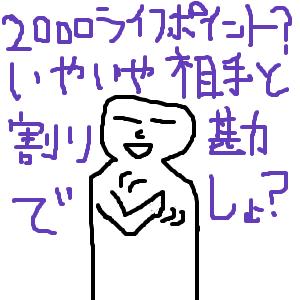 Cocolog_oekaki_2011_03_22_20_59