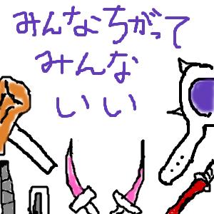Cocolog_oekaki_2011_03_29_22_46