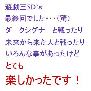 Cocolog_oekaki_2011_03_30_21_30